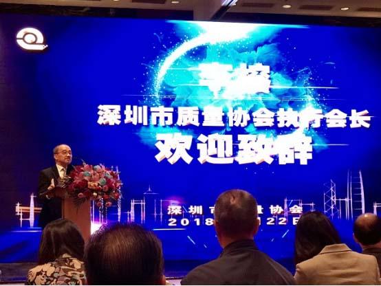 深圳市2018年质量年会评选1MORE耳机为「深圳市质量标杆企业」