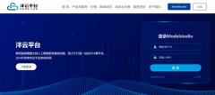 沣云平台重磅上线 助力区域人工智能产业化发展.