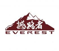 全面布局西藏服务网络 2020款福特撼路者售27.58-37.48万元