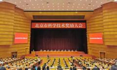 百分点公司荣获2019年北京市科学技术奖.