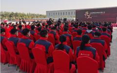 开启空中智慧消防新时代 峰飞山东生产基地落成.