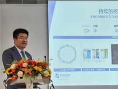 科拓生物亮相第11届中国国际健康产品博览会(HNC2020).
