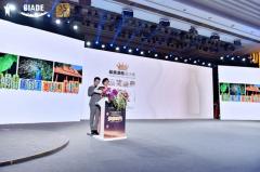 """乐堡啤酒傣族罐荣获""""最美酒瓶设计""""奖."""