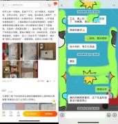 """旅游伴手礼成目的地创收新赛道""""我把上海送给你""""成消费者新宠"""